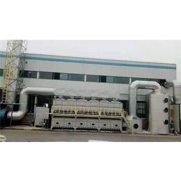 冶金粉尘处理厂家-粉尘处理厂家-科森环保科技公司(图)