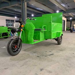 长期供应电动三轮车 电动四桶平板保洁车 小型环卫三轮垃圾车